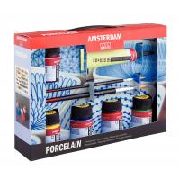 Amsterdam Deco  Porcelain Set (Decorfin porcelain Talens)